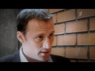 Частный сыск полковника в отставке Серия 4 из 4 (2012) SATRip