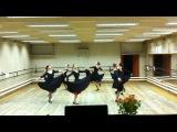 Народный танец этюды
