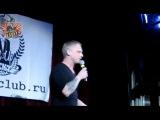 Stand Up project открытие 4 сезона - Александр Шаляпин