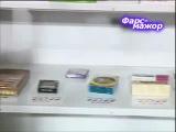 Первый советский секс-шоп