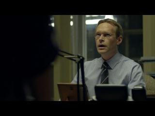 Грабители/Inside Men (1 сезон, 3 серия)