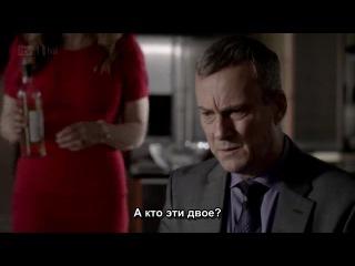 Инспектор Бэнкс /Последствия/DCI Banks:Aftermath/3 сезон 1 серия/Русские субтитры/Для друзей и близких!