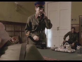 Отряд Кочубея (Вторые) - 6 серия (2009)