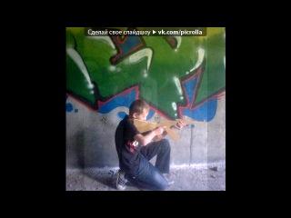 «стройка» под музыку уличные танцы 3d (street dance 3d) - 2010 [vkhp.net] - 01. tinie tempah - pass out. picrolla