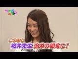 Nogizaka46 – Nogizakatte Doko ep89 от 23 июня 2013