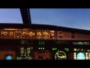 Airbus A-320 Frankfurt take off