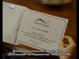 Месть 5 серия 1 часть / Возмездие 5 серия 1 часть / İntikam 5 bölüm izle Турецкие сериалы www.BroFilms.org