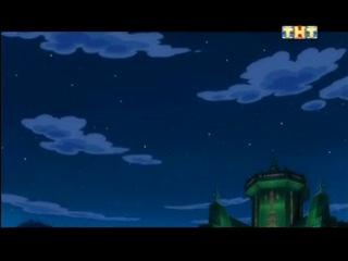 Покемон: Белое и чёрное (Pokemon Black And White) (14 Сезон, 11 Серия) (Озвучка ТНТ)