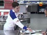 Адская Кухня 2 сезон 2 выпуск РЕН РОССИЯ