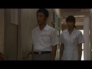 Клиника доктора Кото / Dr. Koto Shinryojo 10 (engsub)