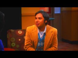 Теория большого взрыва - ЧТО С ТОБОЙ НЕ ТАК!? (7 сезон, эпизод 8)