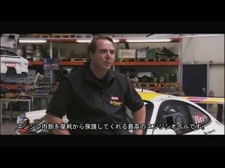 Motul 300V - Japanese version