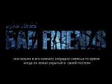 Плохие Друзья (HD) - Шейх Халид Ар-Рашид (да освободит его Аллаh!)