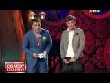 Comedy Club. Exclusive / Выпуск 1 (эфир от 02.02.2013) SATRip