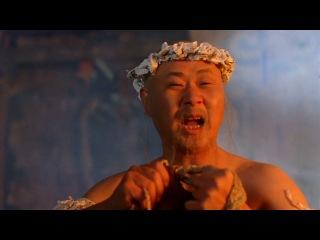 (ЗВУК) Китайская одиссея. Часть 1. Ящик Пандоры / A Chinese Odyssey. Part One. Pandoras Box / Sai yau gei: Dai yat baak ling yat wui ji - Yut gwong bou haap