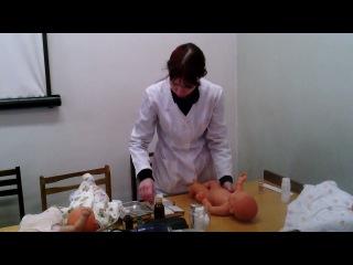 Практические навыки 1 курс педиатрия