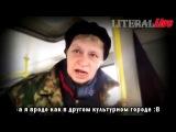 Наталия Морская пехота РЭП ремикс ★ ЛИТЕРАЛ & Borch671Games