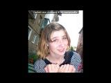 Самый лучший день в нашей жизни.14.06.12))))))))))))))) под музыку Леонид Нерушенко - Я не забуду никогда. Picrolla