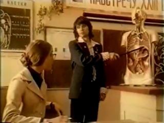 Евгений Осин - Студентка-практикантка