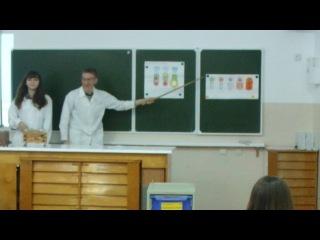 Открытый урок по физике 22.03.2013