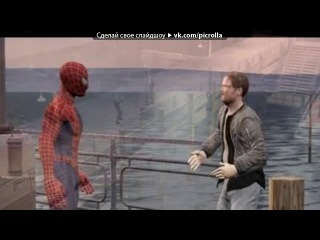«Со стены игра человек паук 3» под музыку Тук, тук, тук! - Я Человек-Паук!. Picrolla