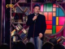 Dylan Moran on Russian people - Дилан Моран - Русские