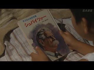 Клиника доктора Кото / Dr. Koto Shinryojo 4 (engsub)