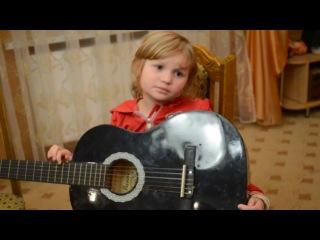 Юліанчина пісня для Рубі