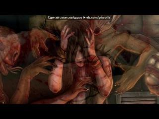 «Страшные и Ужасные картинки» под музыку Receptor ft. K.I.R.A. - Страшная колыбельная. Picrolla