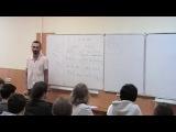 Математика экономистам / А. Савватеев (4)