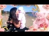 «я и моя лапулька:-*» под музыку Очень красивая песня про маму.Поёт дочка на 8 марта в саду. - Без названия. Picrolla