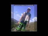 Анапа под музыку Dj Sanik &amp Digo - Jackpot (Promo Cut)
