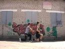CITYQUEST | Duo KM Street