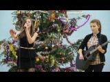 Новий рік 2013 Гімназія (Олка і Анка)