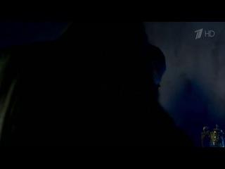Шерлок Холмс 3 сезон, 1 серия.