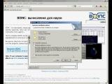 Распределенные вычисления для новичков от rc.d. Часть 1. Знакомство с платформой BOINC. Установка и настройка на русском.