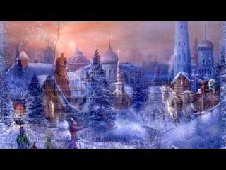 « Рождественские открытки.» под музыку Поздравляю с Рождеством =) - С Рождеством Христовым я Вас поздравляю!   Счастья и здоровья, блага всем желаю,   Святости, лукавства - в меру чтоб всего,   Радости, удачи. Плохого - ничего!. Picrolla