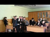 «23 феврала*» под музыку Тбили & Жека Кто ТАМ - Такая жизнь. Picrolla