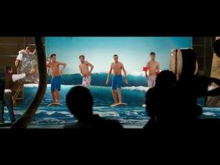 One Direction - Kiss You (ОФФИЦИАЛЬНЫЙ КЛИП)