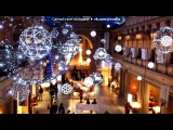 Новогоднее настроние #1 под музыку Новогодние и Рождественские Песни - Coca Cola Happy new year 2011!!!!. Picrolla
