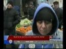 Bazarlarda bahalaşma müşahidə olunur