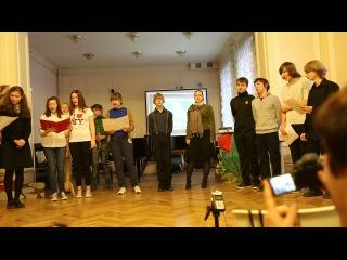 День лицея, Рождественский гимн