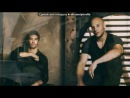 «Форсаж 7» под музыку   4:58 Don Omar Feat. Tego Calderon(OST Форсаж 3) - Bandaleros(Саундтрек Из Машины Вин Дизеля) - Bandaleros. Picrolla