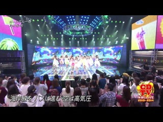 Nogizaka46 - Oide Shampoo + Girl's Rule + Talk (CDTV Premiere LIVE 2013-2014 131231)