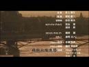 映画:東京タワー エンディング