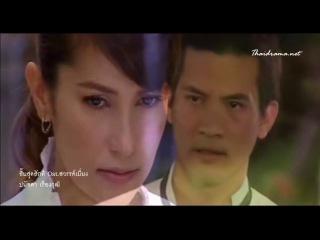 ОСТ Покинутый рай / Sawan Biang (Таиланд, 2008 год)