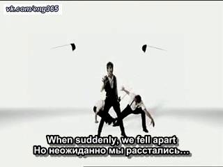 Александр Рыбак-Сказка (Faritail)  с субтитрами