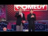 Гарик Мартиросян и Павел Воля - Представление гостей (Comedy Club)