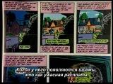 Бэтмен навсегда: злодеи - Двуликий
