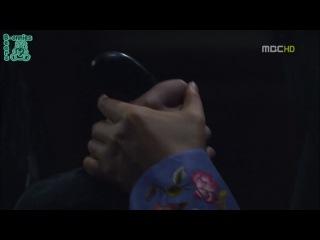 Аран и Магистрат /Arang and the magistrate (13/20)